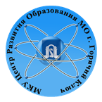 """МКУ """"Центр развития образования"""" МО г. Горячий Ключ"""