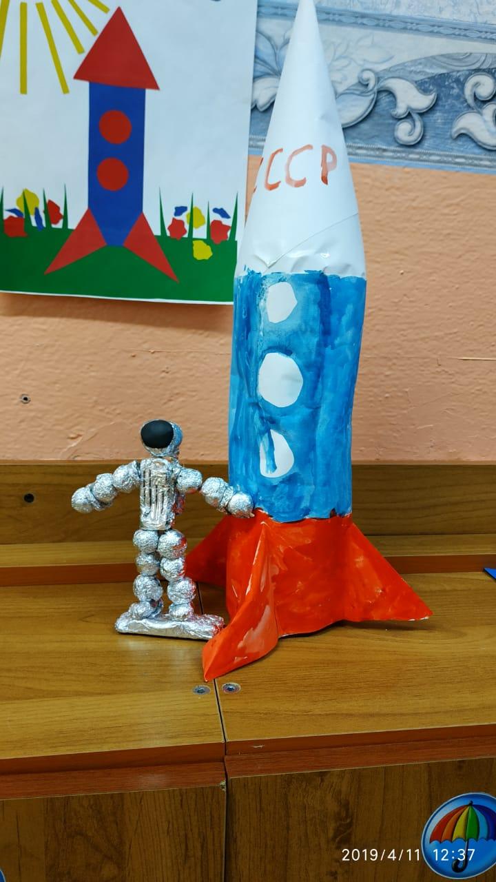 день космонавтики 2019 (3)